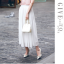 Pre-Order กระโปรงพลีท ผ้าชีฟอง ปี 2014 สไตล์โบฮีเมียน ราคาเบา ๆ น่าเป็นเจ้าของที่สุด สีขาว thumbnail 1
