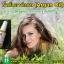 น้ำมันอาร์แกน (Organic Argan Oil) ออร์กานิค 100% บำรุงหน้า บำรุงผม แห้งเร็ว thumbnail 5
