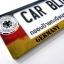 กรอบป้ายทะเบียนรถยนต์ (มีอะคริลิคใสปิดตรงกลาง) แบบยาว 18.5 นิ้ว ลายธงชาติเยอรมนี GERMANY FLAG. thumbnail 2
