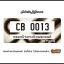 กรอบป้ายทะเบียนรถยนต์ CARBLOX ระหัส CB 0013 ลาย FASHION STYLE. thumbnail 1
