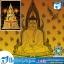 ดราฟภาพลายไทย จิตรกรรมไทย thumbnail 4
