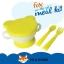 Fox on-the-go เซ็ทจาน ช้อมส้อม พลาสติกจากข้าวโพด สีเหลือง BPA Free thumbnail 1