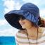 Pre-order หมวกแฟชั่น หมวกใบกว้าง หมวกฤดูร้อน กันแดด ผ้าโพลีเอสเตอร์ สีกรมท่า thumbnail 1