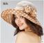 Pre-order หมวกผ้าไหมแท้ติดโบว์ดอกไม้แฟชั่นฤดูร้อน กันแดด กันแสงยูวี สวยหวาน สีน้ำตาล thumbnail 2