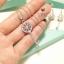 พร้อมส่ง ~ Tiffany love key Set งานเหมือนเป๊ะทุกจุด แพรวพราวเลิศมากเลยคร่าาาา thumbnail 4