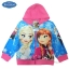 ( Size เด็ก 4-6-8-10 ปี ) Jacket Disney Frozen for Girl เสื้อแจ็คเก็ต เสื้อกันหนาว เด็กผู้หญิง สีฟ้า รูดซิป มีหมวก(ฮู้ด)ใส่คลุมกันหนาว กันแดด ใส่สบาย ดิสนีย์แท้ ลิขสิทธิ์แท้ thumbnail 4