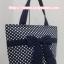 กระเป๋าสะพาย นารายา ผ้าคอตตอน ลายจุด พื้นสีน้ำเงิน จุดสีขาว ผูกโบว์ (กระเป๋านารายา กระเป๋าผ้า NaRaYa กระเป๋าแฟชั่น) thumbnail 3