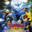 Pokemon the Movie 7 disc พากษ์ไทย thumbnail 2