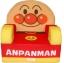 z D008 โซฟาอันปังแมน Anpanman from Japan พร้อมส่ง thumbnail 1