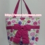 กระเป๋าสะพาย นารายา ผ้าคอตตอน พื้นสีขาว ลายดอกไม้ หลากสี ผูกโบว์ (กระเป๋านารายา กระเป๋าผ้า NaRaYa กระเป๋าแฟชั่น) thumbnail 2