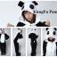 [Preorder] ชุดคอสตูม KungFu Panda แพนด้า มีไซส์เด็ก,ผู้ใหญ่ thumbnail 1