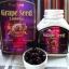 สารสกัดเมล็ดองุ่น (Grape Seed Extract) thumbnail 2