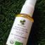 น้ำมันอาร์แกน (Organic Argan Oil) ออร์กานิค 100% บำรุงหน้า บำรุงผม แห้งเร็ว thumbnail 2