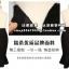 Pre-Order กระโปรงทำงาน กระโปรงหางปลา กระโปรงเอวสูง เวอร์ชั่นเกาหลีสีดำ thumbnail 6
