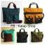 [พร้อมส่ง] กระเป๋าสะพายข้างรุ่น Bright Teal thumbnail 6