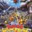 Pokemon the Movie 7 disc พากษ์ไทย thumbnail 5