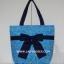 กระเป๋าสะพาย นารายา ผ้าคอตตอน สีฟ้า ลายดอกไม้ ผูกโบว์ (กระเป๋านารายา กระเป๋าผ้า NaRaYa กระเป๋าแฟชั่น) thumbnail 2