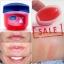 **พร้อมส่ง+ลด 50%**Vaseline lip Therapy Rosy lips 7g. thumbnail 1