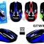 Wireless Mouse 2.4G Gtech GTWM-08 คละสี thumbnail 1