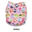 Luvable Friends กางเกงผ้าอ้อม แบบซักได้ ขนาดสำหรับเด็กแรกเกิด - 2 ปี ปรับขนาดได้ thumbnail 7