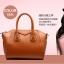 (Pre-order) กระเป๋าหนังแท้ กระเป๋าสะพายผู้หญิง หนังเรียบ แบบคลาสสิค สไตล์ยุโรป อเมริกา สีน้ำตาล thumbnail 1