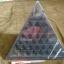 intelligent pyramind thumbnail 9