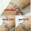 พร้อมส่ง ~ Diamond Bracelet สร้อยข้อมือเพชร CZ แท้ thumbnail 11
