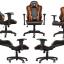 Nubwo Gaming Seat Chair 001 Vanguard thumbnail 4