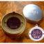 Juju Mustard Lip Balm thumbnail 1