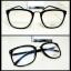กรอบแว่นตา LENMiXX BuBBLE BLack thumbnail 1