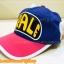 หมวก ARALE อาราเล่ สีน้ำเงิน-ชมพู 2 tone thumbnail 1