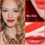 **พร้อมส่งค่ะ+ลด 50%** wet n wild lipstick สี Purty Persimmon เบอร์ 970 thumbnail 2
