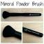 **พร้อมส่ง + ซื้อ 1 แถม 1 **e.l.f. Mineral Powder Brush No.17 ใช้ทาแป้งฝุ่น หรือปัดแก้มก็ได้ค่ะ thumbnail 2