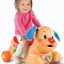 z Fisher-Price Laugh and Learn Stride to Ride Puppy (พร้อมส่ง) thumbnail 7