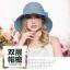 Pre-order หมวกแฟชั่น หมวกฤดูร้อน กันแดด หมวกกันแสงยูวี ผ้าลินิน สีฟ้า thumbnail 4
