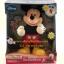 ฮ Disney's Fisher-Price Mickey Hot Dog Dancer มิกกี้เม้าส์ ฮ็อตด็อกแดนซ์ (พร้อมส่ง) thumbnail 1