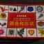 การ์ดคำศัพท์ภาษาจีน thumbnail 1