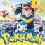 Pokemon Season 4 V2D 6 Disc พากษไทย thumbnail 1
