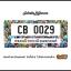 กรอบป้ายทะเบียนรถยนต์ CARBLOX ระหัส CB 0029 ลาย FASHION STYLE. thumbnail 1