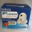 Plenty IP-J05-WS IP Camera Wireless Pan/Tilt IR 12M thumbnail 7