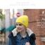 (Pre-order) หมวกไหมพรม เส้นใยสังเคราะห์ ถักทอเนื้อแน่น หมวกกันหนาวได้ดี แบบสวย เรียบง่าย แต่ไม่ธรรมดา สะท้อนความเป็นตัวของตัวเองของคุณ สีเหลือง thumbnail 2