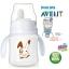 Avent Baby Bottle to first cup trainer ถ้วยหัดดื่ม พร้อมจุกหัดดื่มพิเศษเเบบใส thumbnail 1