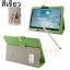 พร้อมส่ง * เคส Tab 3 10.1 สีเขียว (ส่งฟรี EMS) thumbnail 1