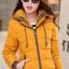 Pre-Order เสื้อโค้ทผู้หญิงแฟชั่น สีเหลือง แต่งริมสีเทา มีฮู๊ด แขนจั๊ม แฟชั่นเกาหลี thumbnail 1
