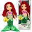 Ariel Disney Animators' Collection Doll - 16'' thumbnail 1