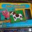 เกมร้อยเชือก farm animats thumbnail 1