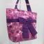 กระเป๋าสะพาย นารายา ผ้าคอตตอน สีชมพู ลายดอกไม้ ผูกโบว์ (กระเป๋านารายา กระเป๋าผ้า NaRaYa กระเป๋าแฟชั่น) thumbnail 1