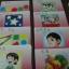 Big flash cards (ภาษาจีน) thumbnail 2