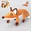 [Preorder] ตุ๊กตาสุนัขจิ้งจอกจากเรื่องเจ้าชายน้อย The little Prince Le Petit Prince thumbnail 1