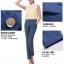 Pre-Order กางเกงทำงานผู้หญิง กางเกงสแล็ค ทรงดินสอ สีฟ้า thumbnail 4